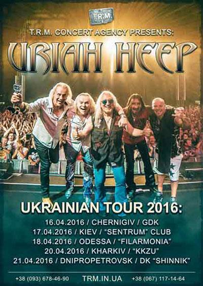 URIAH HEEP UKRAINIAN TOUR 2016