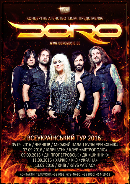 DORO UKRAINIAN TOUR 2016