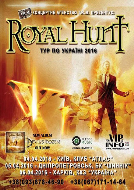 ROYAL HUNT UKRAINIAN TOUR 2016